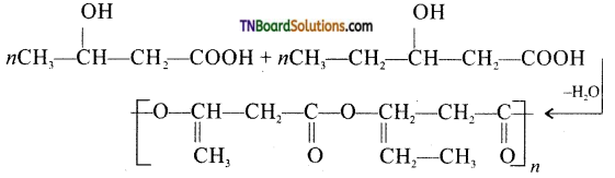 TN Board 12th Chemistry Important Questions Chapter 15 Chemistry in Everyday Life 8