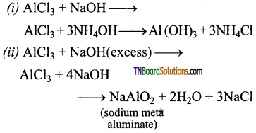 TN Board 12th Chemistry Important Questions Chapter 2 p-Block Elements – I 33