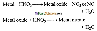 TN Board 12th Chemistry Important Questions Chapter 3 p-Block Elements – II 26