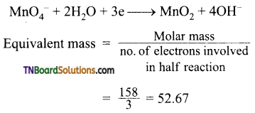 TN Board 12th Chemistry Important Questions Chapter 4 Transition and Inner Transition Elements 42