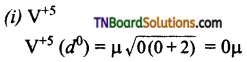 TN Board 12th Chemistry Important Questions Chapter 4 Transition and Inner Transition Elements 7