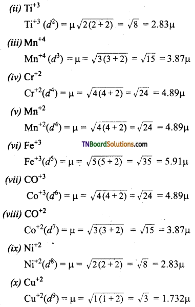 TN Board 12th Chemistry Important Questions Chapter 4 Transition and Inner Transition Elements 8