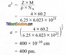 TN Board 12th Chemistry Important Questions Chapter 6 Solid State 10