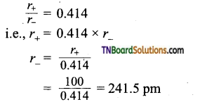 TN Board 12th Chemistry Important Questions Chapter 6 Solid State 33