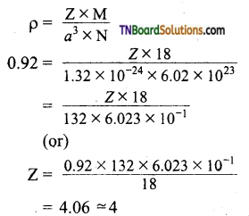 TN Board 12th Chemistry Important Questions Chapter 6 Solid State 37