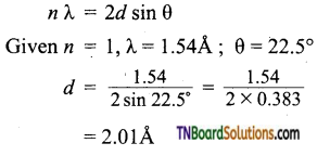 TN Board 12th Chemistry Important Questions Chapter 6 Solid State 4