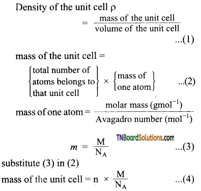 TN Board 12th Chemistry Important Questions Chapter 6 Solid State 5
