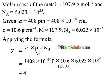 TN Board 12th Chemistry Important Questions Chapter 6 Solid State 7