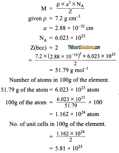 TN Board 12th Chemistry Important Questions Chapter 6 Solid State 9