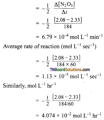 TN Board 12th Chemistry Important Questions Chapter 7 Chemical Kinetics 18