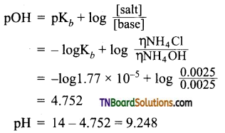 TN Board 12th Chemistry Important Questions Chapter 8 Ionic Equilibrium 27