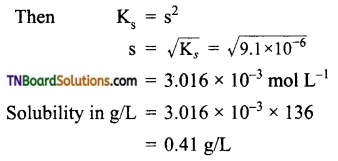 TN Board 12th Chemistry Important Questions Chapter 8 Ionic Equilibrium 39