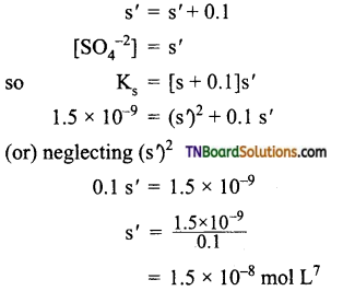 TN Board 12th Chemistry Important Questions Chapter 8 Ionic Equilibrium 41