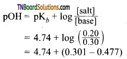 TN Board 12th Chemistry Important Questions Chapter 8 Ionic Equilibrium 59