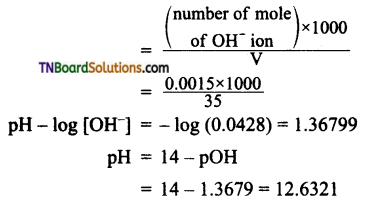 TN Board 12th Chemistry Important Questions Chapter 8 Ionic Equilibrium 6
