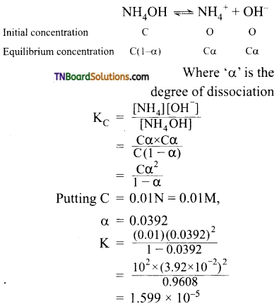 TN Board 12th Chemistry Important Questions Chapter 9 Electro Chemistry 13
